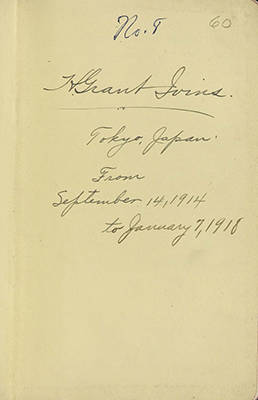 H. Grant Ivins Papers