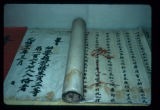 Korean Folk Art: Scrolls [001]