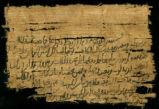 Arabic Papyrus #0140