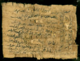 Arabic Papyrus #0144