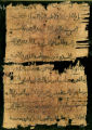 Arabic Papyrus #0146