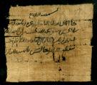 Arabic Papyrus #0157