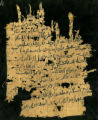 Arabic Papyrus #0166