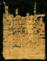 Arabic Papyrus #0416