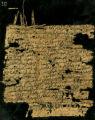 Arabic Papyrus #0312