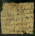 Arabic Papyrus #0726