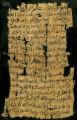 Arabic Papyrus #0482
