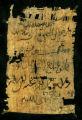 Arabic Papyrus #0538