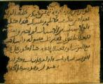 Arabic Papyrus #0552