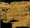 Arabic Papyrus #0607