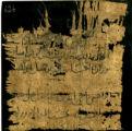 Arabic Papyrus #0626