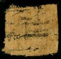 Arabic Papyrus #0633