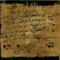 Arabic Papyrus #0634