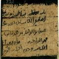 Arabic Papyrus #0721