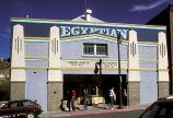 Egyptian Theater (Silver Wheel Theater)