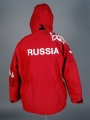 COAT, RUSSIA (Back)