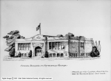 Copy of Drawing of School Building, Pacific Reclamation Company