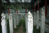 The Stele Forest (Xi'an Beilin Museum)