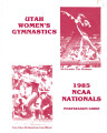 1985 NCAA Nationals Utah Women's Gymnastics Postseason Guide