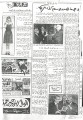 0480_018_001_Board_of_Regents_Newspaper