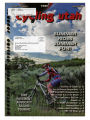 Cycling Utah Vol. 13, No. 6, 2000 August